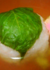 残りご飯で桜餅のお吸い物