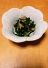 【ご飯のお供】ツナとセロリの佃煮