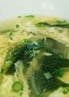 鳥胸肉茹でた残りの汁で簡単わかめ卵スープ