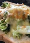 温野菜の味噌マヨチーズトースト!