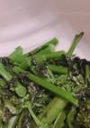 青菜の創味シャンタンおひたし