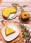 炊飯器で簡単ノンオイル豆腐チーズケーキ