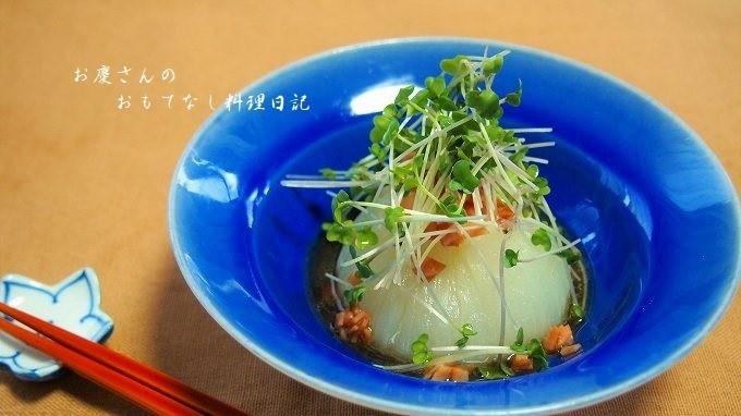 新玉ねぎのレンジ丸蒸し バタポンソース