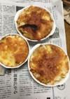 お餅入りで伸び〜る長芋と納豆グラタン