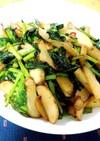 【簡単美味】菊芋と青菜のペペロンチーノ