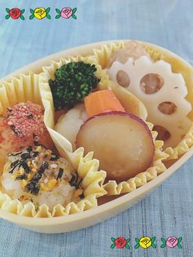 薩摩芋の甘煮…レモン風味〜(o˘◡˘o)