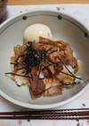 チャーシュー丼のタレ