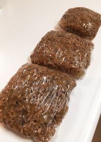 超簡単!合挽きミンチで作り置き派生レシピ