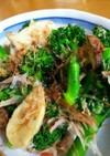 ブロッコリーのおかか和え(減塩レシピ)