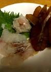 真鯛の漬けお刺身