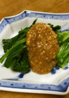 えびなの酢みそ和え(高知県北川村の料理)