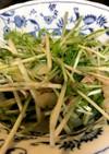 水菜とツナのサラダ♡簡単♡時短