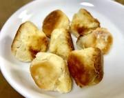 米粉でサクふわ☆甘さ控えめドーナッツ♪の写真