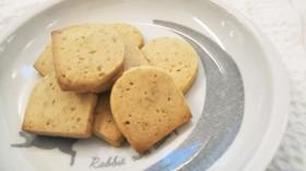 簡単幼児のおやつ!ゴマときな粉のクッキー