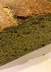 自家製酵母 茶殻パン