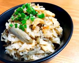 鶏肉とごぼうの炊き込みご飯
