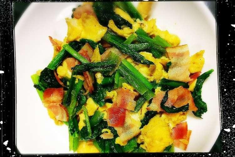 レシピ 小松菜 洋風