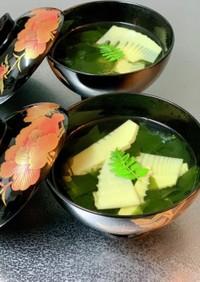 春の香り✿若竹汁