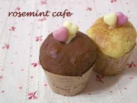 30分で作る☆2種の『カップケーキ』