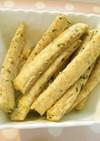 鉄分補給◇野菜のごまスティッククッキー
