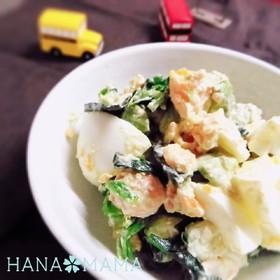 アボカドとゆで卵♡マヨチーズサラダ