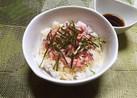 ★簡単★ネギトロマヨ丼とタレ