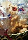 桜あん入りクッキー