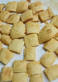 【犬おやつ】小麦アレルギー対応クッキー