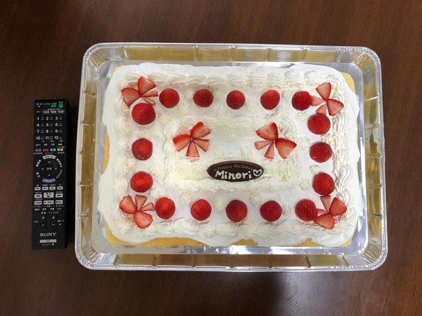 ケーキなどに♡可愛い!いちごリボン♡