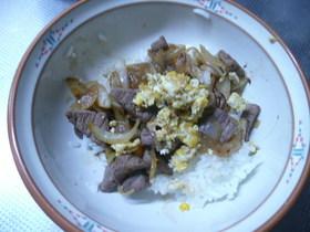 牛肉と玉ねぎのコク旨丼 黒酢使用