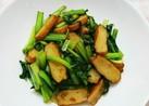 お弁当にも❤小松菜と平天のだし醤油炒め
