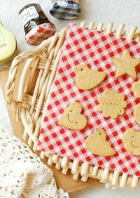 トースターで簡単!きなこクッキー