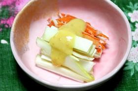 山ウドとかにかまの辛子酢味噌和え