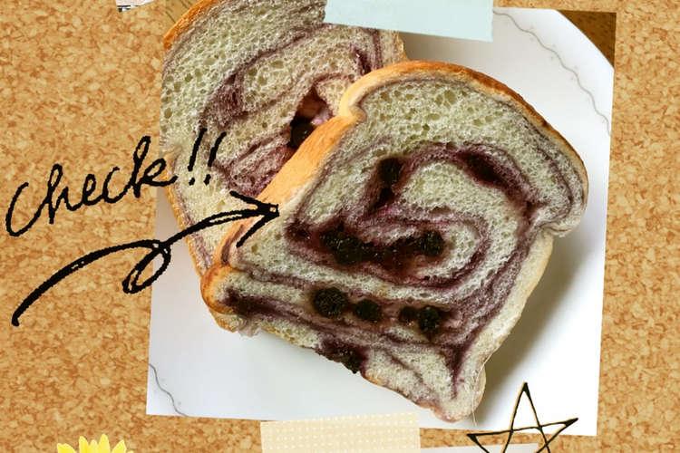 パン レシピ ブルーベリー