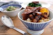 台湾魯肉飯ルーローファン(八角なし)の写真
