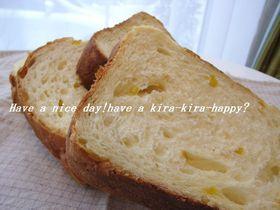 HBで♪マンゴー&ココナッツ入りの食パン