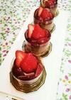 ビターチョコレートムースケーキ