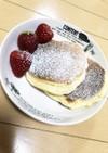 HMの分厚いスフレホットケーキ