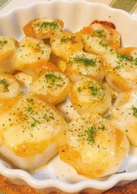 里芋の味噌チーズオーブン焼き