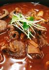 牛すじ肉の味噌煮込み
