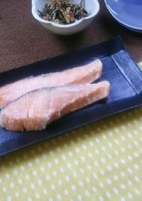 簡単介護食♥鮭の糀蒸し煮