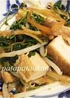 豆苗と厚揚げの炒め物