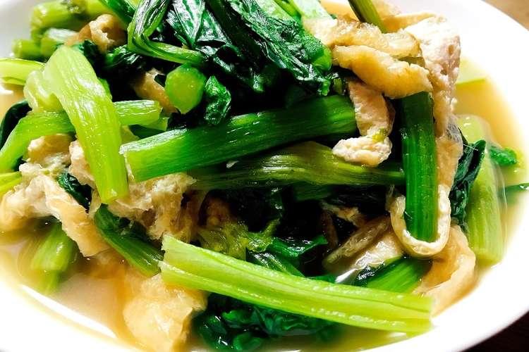 煮浸し 小松菜