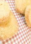 低糖質低カロリー ダイエットクッキー