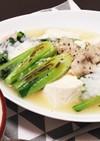 焼き小松菜と豚バラのとろろスープ