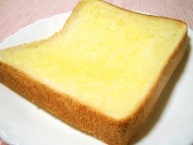 簡単!マーガリンさとうトースト♡