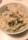 サザエと明日葉の炊き込みご飯