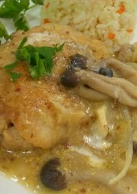 鶏肉の白ワイン&マ酢タード煮込み