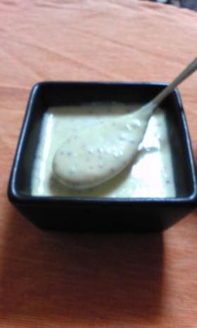 濃厚マスタードクリームソース☆シェフの味