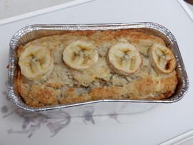 米粉で作るバナナケーキ=グルテンフリー